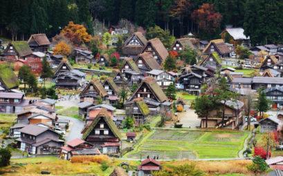 Japon ville